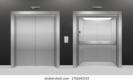 Lift doors in building, architecture and transportation entrance in business hall. Contemporary doorway. Vector realistic style lift illustration