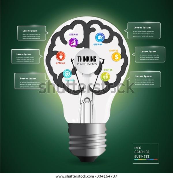 Light Bulb Brain Learn Business Concepteducation Stock