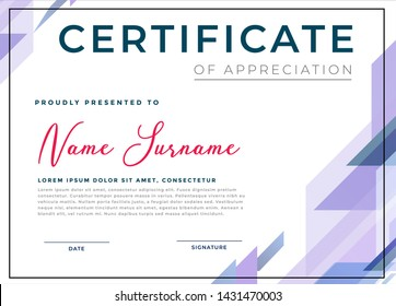 Light lavender Retro Certificate template. Detailed. With complex background. Elegant design. - Vector