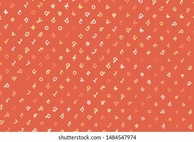 Book Red Glow Images, Stock Photos & Vectors | Shutterstock
