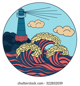 lighthouse colored icon circle illustration