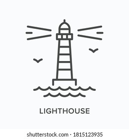 Lighthouse flat line icon. Vector outline illustration of sea beacon, nautical safety light tower. Pharos thin linear pictogram.