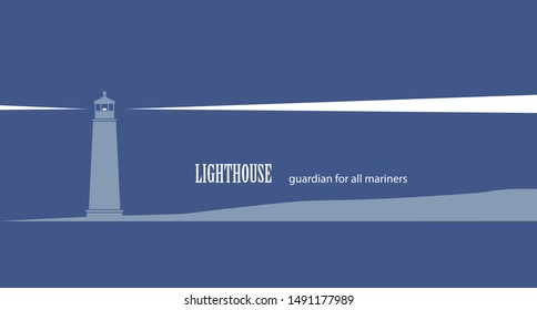 Lighthouse. Stylized seascape with a lighthouse and rays from it. Vector flat image.