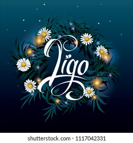 Ligo. Midsummer. Latvian midsummer holiday calligraphy with floral background. Lettering with vector illustration.