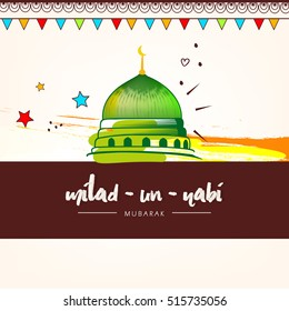 Line Art based vector design for Milad un Nabi with nice and creative green mosque and festive decoration of stars and other vector elements with text calligraphy