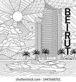 Line art drawing black and whit beautiful building in Beirut.