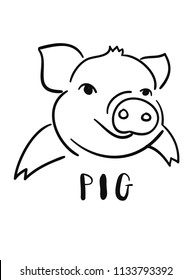line drawing of a cute pig, year of pig  linear style and Hand drawn Vector illustrations, character design outline collection, cartoon doodle style.