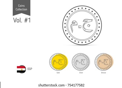 Line Egyptian pound coin vector. Isolated on white background. Simple thin line coin icons for websites, web design, mobile app, infographics.