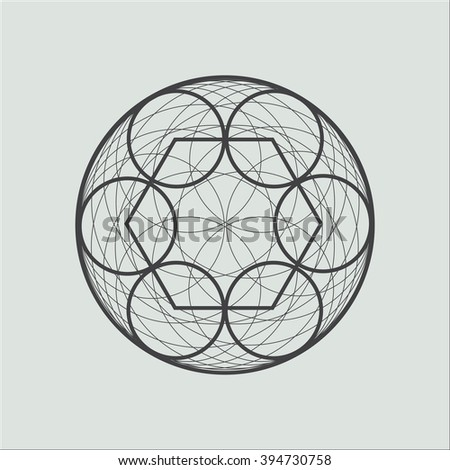 Line Geometric Shape Minimal Abstract Symbol Stock Vector