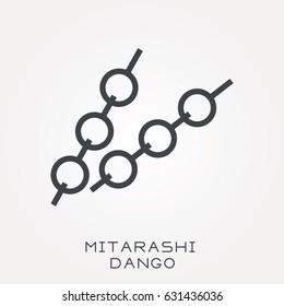 Mitarashi Dango Stock Vectors Images Vector Art Shutterstock