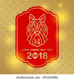 Line shapes Face dog zodiac abstract creative on red banner and gold pattern china light background vector design (Chinese word mean Good Fortune)