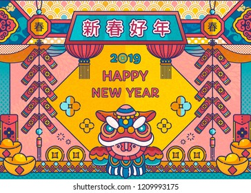 Line style lovely Chinese new year design with lion dance and lanterns decorations, Happy Lunar year and spring words written in Chinese characters