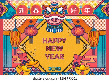 Line style lovely Chinese new year design with lion dance and lanterns decorations, Happy Lunar year, spring and fortune words written in Chinese characters
