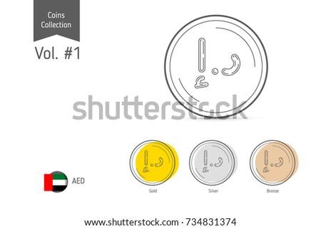Line United Arab Emirates Dirham Coin Stock Vector Royalty Free