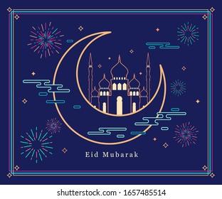 Linear art of Arabic geometric art. Islamic mosque and crescent moon. Eid Mubarak - Have a blessed Ramadan.