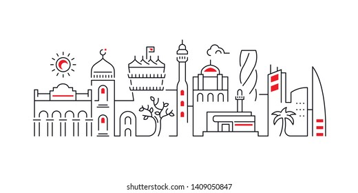 Linear panorama of Bahrain. Vector banner for cards and websites.