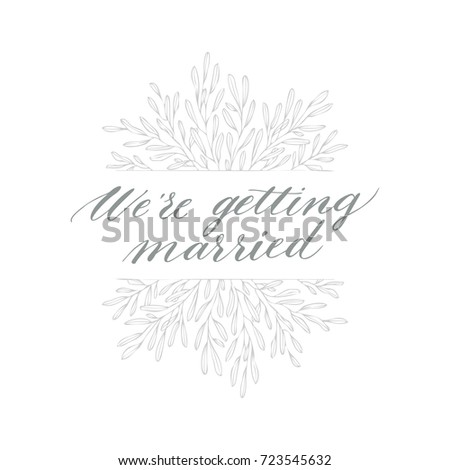 Enement Invitation Template | Linear Sketch Wedding Element Invitation Template Stock Vektorgrafik