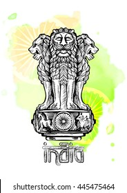 Lion capital of Ashoka. Emblem of India. Watercolor texture backdrop.