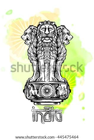 Lion Capital Ashoka Emblem India Watercolor Stock Vector Royalty