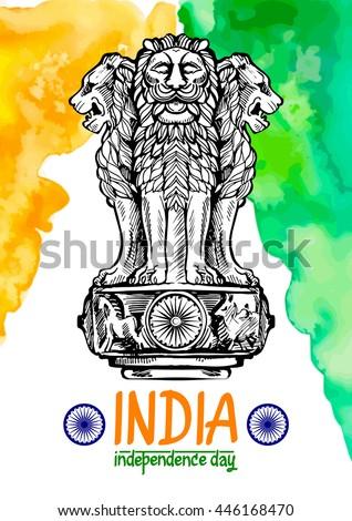 Lion Capital Ashoka Indian Flag Color Stock Vector Royalty Free