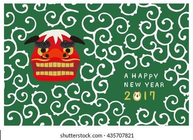 lion dance, vector, new year's card