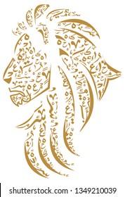 Lion face using Arabic letters