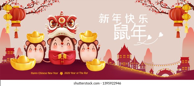 Lion head or lion dance. Three little rat holding gold and Chinese characters. Zodiac symbol of the year 2020 Chinese New Year Translation: The year of great success Greetings from Golden Rat.