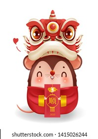 Lion head and holding angp. Zodiac mice of Animal lucks year 2020 of the rat.  Red envelope. Decorated with chinese gold-colored patterns. Cute traditional. Chinese New Year. Translation: Succeed.