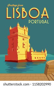 Lisboa Portugal Travel Poster