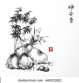 Little bamboo tree and wild orchid on rocks. Traditional Japanese ink painting sumi-e on white background. Contains hieroglyph - happiness, tranquility. calm, spirit