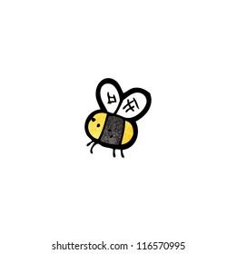 little bee cartoon