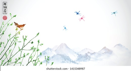 Little bird, dragonflies and far blue mountains. Traditional Japanese ink wash painting sumi-e. Hieroglyphs - zen, freedom, nature,
