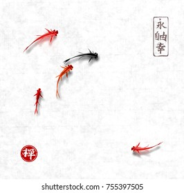 Little black and red fishes hand drawn with ink on rice paper background. Traditional oriental ink painting sumi-e, u-sin, go-hua. Contains hieroglyphs - eternity, freedom, happiness, zen.