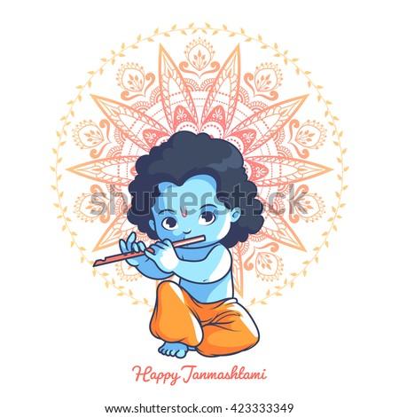 Cartoon krishna flute music free download