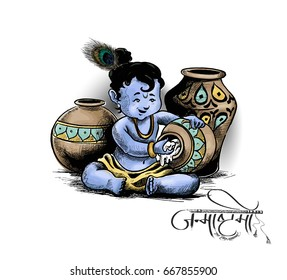 Little cartoon Krishna with a pot of butter. Greeting card for Krishna birthday, Hand Drawn Sketch Vector illustration.