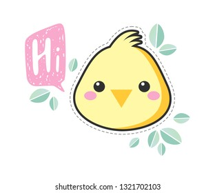 Beautiful Kawaii vector illustration for greeting card poster  6e6e0899236