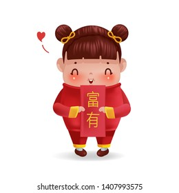 Little girl and Angpao. Children personality in red cheongsam dress. Red envelope. Decorated with chinese gold-colored patterns. Cute traditional. Chinese New Year. Translation: lucrative