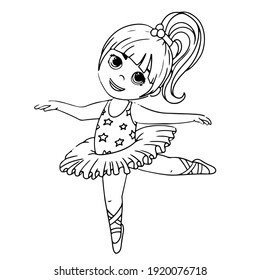 Little girl ballerina. Child in a tutu skirt and pointe shoes. Ballet. Vector illustration in cartoon style isolated on white background.