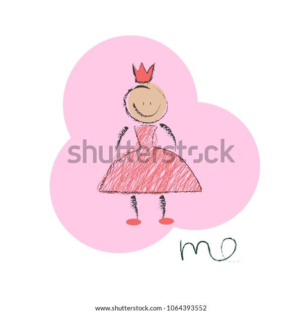 Little Girl Princess Crown Cartoon Hand Stock Vector