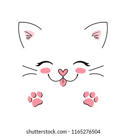 Little happy cat, adorable cute kitten simple vector illustration. Can be used for greeting card, kids t shirt design, print or poster