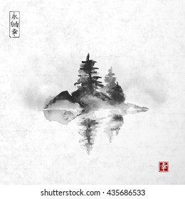 Little Island with three pine trees in fog with reflection in water. Traditional Japanese ink painting sumi-e on vintage rice paper background. Contains hieroglyphs - eternity, freedom, happiness