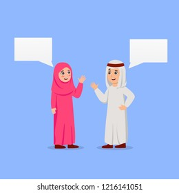 Little Kids Wearing Muslim Traditional Wear Talking With Chat Bubble Vector Cartoon Illustration