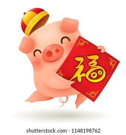 Little Pig with Chinese greeting symbol. Chinese New Year. The year of the pig. Translation: Fortune