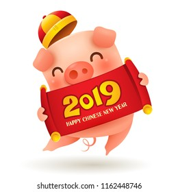 Little Pig with Chinese scroll 2019. Chinese New Year. The year of the pig.