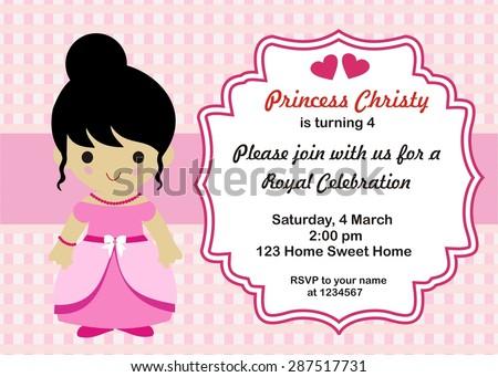 little princess birthday invitation vector stock vector royalty
