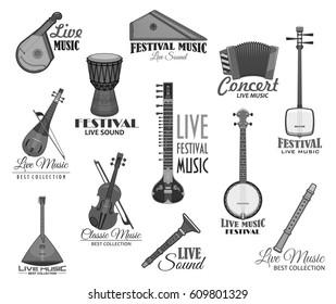 Greek Musical Instrument Images, Stock Photos & Vectors