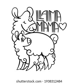 Llama Mama. Cute curly llama mom with baby. Illustration with lettering for coloring pages, children and adult prints, Mother Day