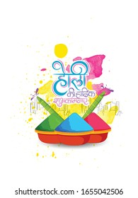 llustration of Happy Holi for color festival of India celebration,with message in Hindi Holi Hain meaning Its Holi