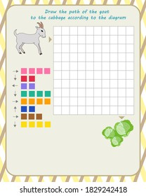 logic game for children. draw the path of the goat to the cabbage according to the diagram