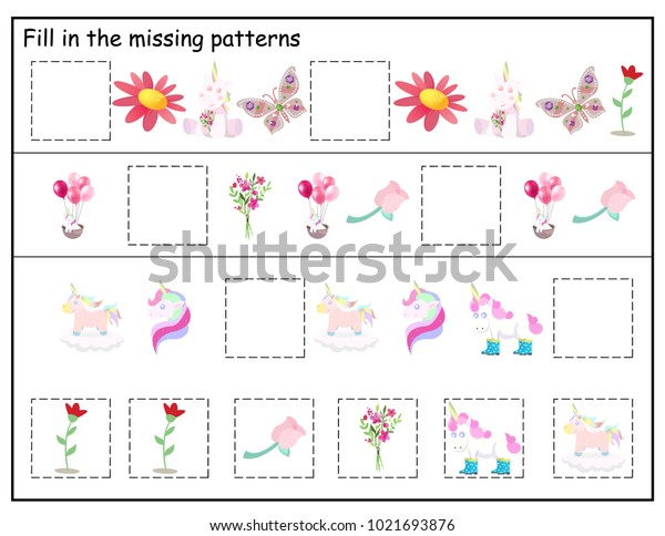 graphic relating to Printable Kids Game named Logic Kindergarten Worksheet Youngsters Printable Match Inventory